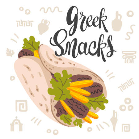 Delicious gyros flat banner vector template. Food
