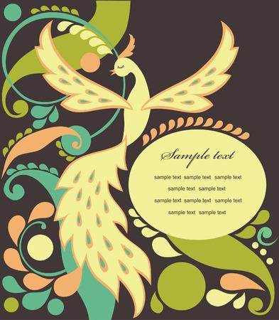 cute fairy tale bird.  Stock Vector - 27421867