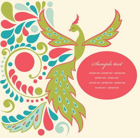 cute fairy tale bird. vector illustration Stock Vector - 27422019