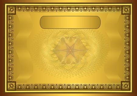 raster Certificate Diploma gold horizontal Stock Photo - 10503376