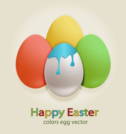 Easter Egg color Vector