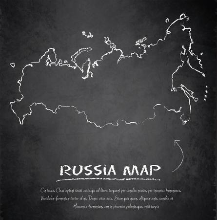 russland karte: Russland Karte tafel vektor