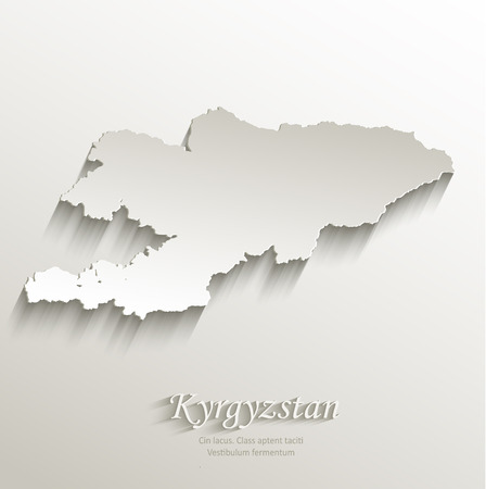 Kyrgyzstan map card paper 3D natural vector Vector
