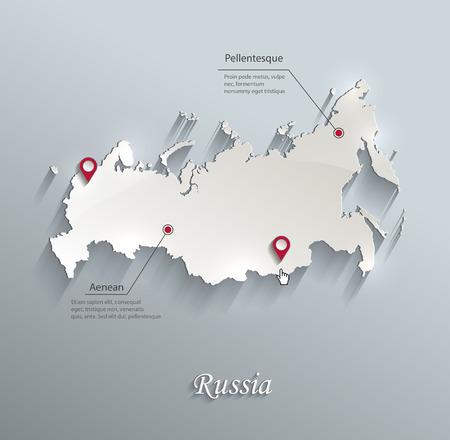 blau wei�: Russland Karte blau wei�e Karte Papier 3D-Vektor- Illustration