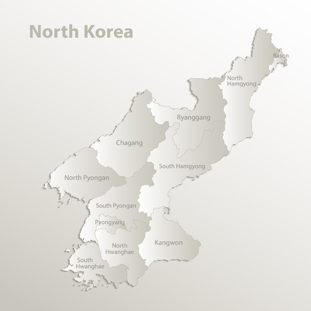 North Korea map separate region names individual card paper 3D natural vector Foto de archivo - 119040489