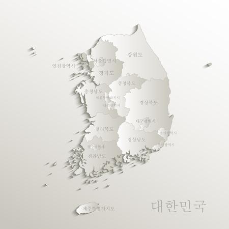 South Korea map separate region, Korean names font Hangul, paper card 3D natural vector