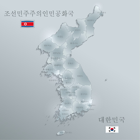 North and South Korea map and flags separate region, Korean names Hangul fonts, glass blue card 3D vector Foto de archivo - 119892753