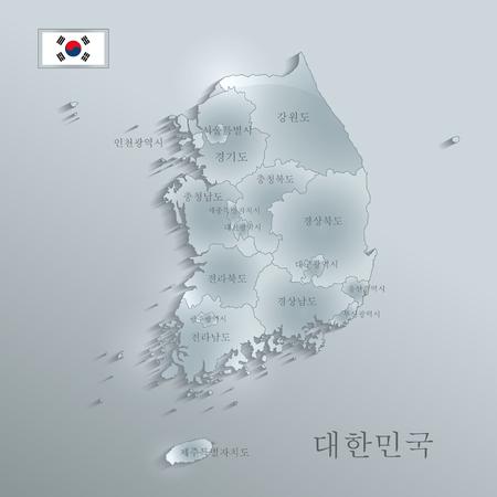 South Korea map and flag separate region, Korean names Hangul fonts, glass blue card 3D vector Vector Illustration