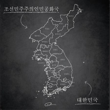North and South Korea map separate region Korean names Hungul font card blackboard school chalkboard vector Foto de archivo - 121232360