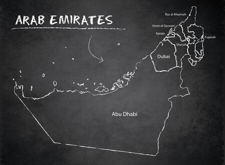 United Arab Emirates map, administrative division, separates regions and names, background blackboard chalkboard vector Illustration