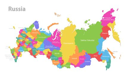 Russia map, administrative division, separate individual region with names, color map isolated on white background vector