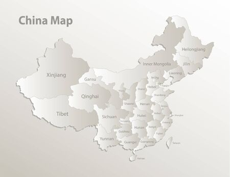 China map administrative division, separates regions and names individual region, card paper 3D natural vector Ilustração