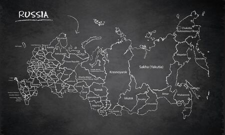 Russia map administrative division, separates regions and names individual region, design card blackboard chalkboard vector