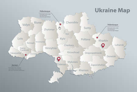 Ukraine map, administrative division with names, blue white card paper 3D vector