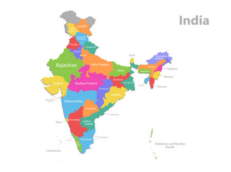 India map, administrative division, separate individual regions with names, new map of division year 2020, color map isolated on white background vector