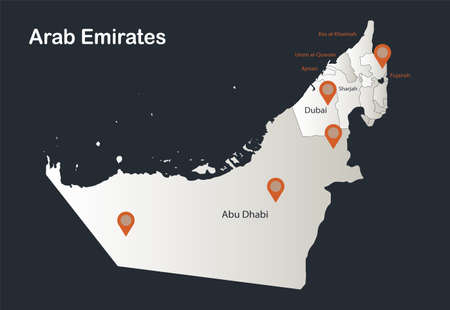 Arab Emirates map, Infographics flat design colors snow white, with names of individual regions vector