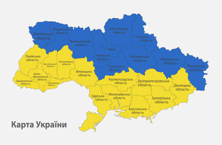 Map of the Ukraine in the colors of the flag with administrative divisions, Ukrainian language names vector