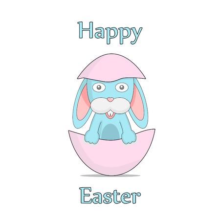 Easter bunny inside the egg. Broken blue rabbit with a broken easter egg. Ilustração