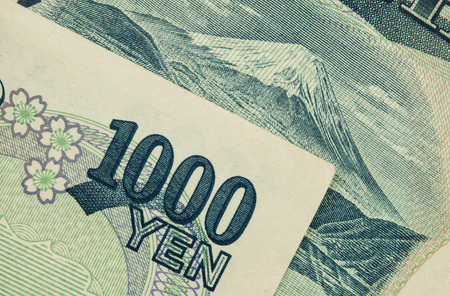 yen: japan 1000 yen bills. Stock Photo