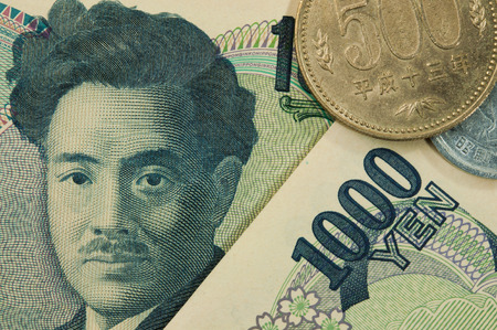 household money: japan 1000 yen bills. Stock Photo