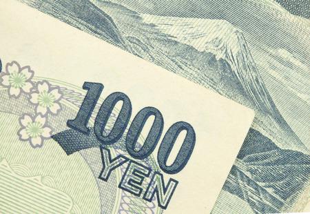 yen: japan money 1000 yen bills.