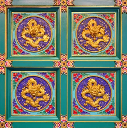 Golden Dragon Wall photo