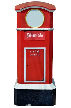 A traditional Thailand post box. photo