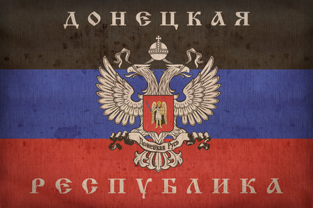 political party: Donetsk Republic political party on fabric texture,retro vintage style