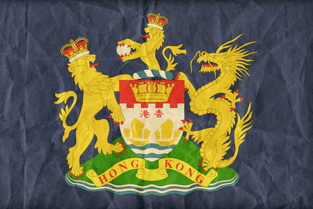 autonomia: Patrón de la bandera de Hong Kong Movimiento Autonomía en papel de textura, estilo retro de la vendimia