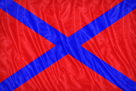 waving flag: Naval ensign of the Far Eastern Republic flag pattern on the fabric texture ,vintage style