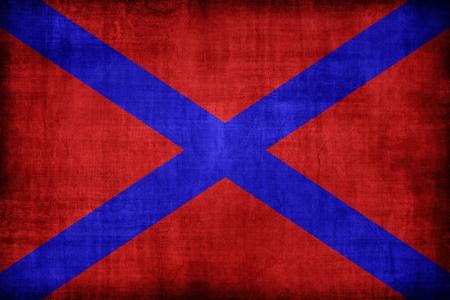 far eastern: Naval ensign of the Far Eastern Republic flag pattern , retro vintage style Stock Photo