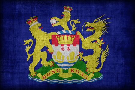 autonomia: Patr�n de la bandera de Hong Kong Movimiento Autonom�a, estilo retro de la vendimia Foto de archivo