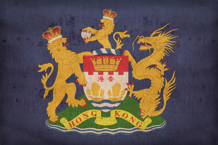 autonomia: Patrón de la bandera de Hong Kong Movimiento Autonomía en la textura de la tela, estilo retro de la vendimia Foto de archivo