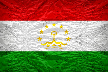 dazzlingly: Tajikistan flag pattern overlay on floyd of candy shell, vintage border style