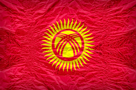 dazzlingly: Kyrgyzstan flag pattern overlay on floyd of candy shell, vintage border style