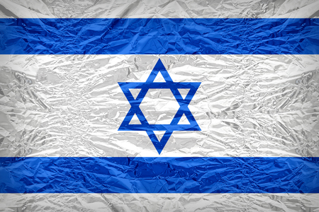 dazzlingly: Israel flag pattern overlay on floyd of candy shell, vintage border style Stock Photo