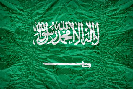 dazzlingly: Saudi Arabia flag pattern overlay on floyd of candy shell, vintage border style Stock Photo
