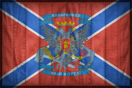 War Flag of Novorussia (Variant) on synthetic leather texture Stock Photo