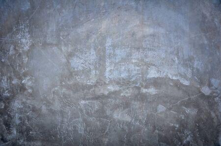 Grey texture wall Stock Photo
