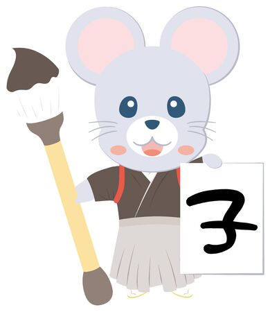 A mouse in a kimono