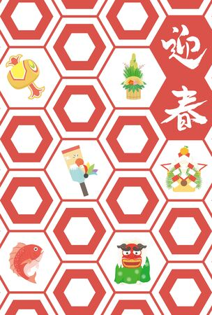New year card template. Japanese Pattern and Lucky Charm