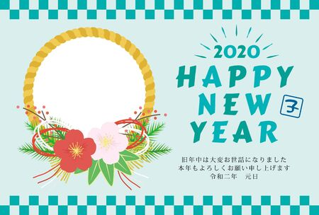 New Year card template. New Year