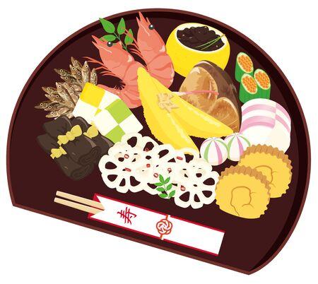 osechiJapan  New Year Dishes Illusztráció