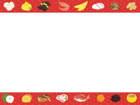 Japanese New Year dishes frame