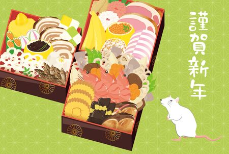 New year card template. osechi:Japan New Year Dishes. /