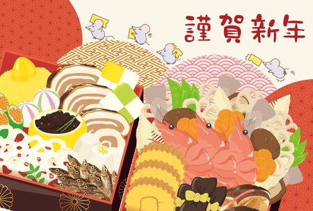 New year card template. osechi:Japan New Year Dishes.  Happy New Year in Japan