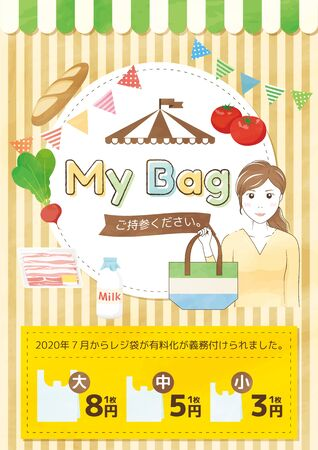 Poster in my bag Japanese versionJapanese :P bring it. Shopping Bag Will Be Charged from July 2020.