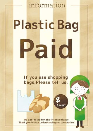 Shopping bag paid poster template