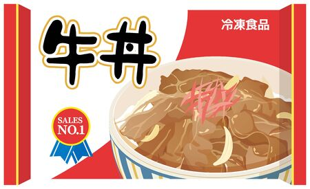 Frozen food of beef bowl (Gyudon) -Japanese : beef bowl (Gyudon) and frozen food Vector Illustratie