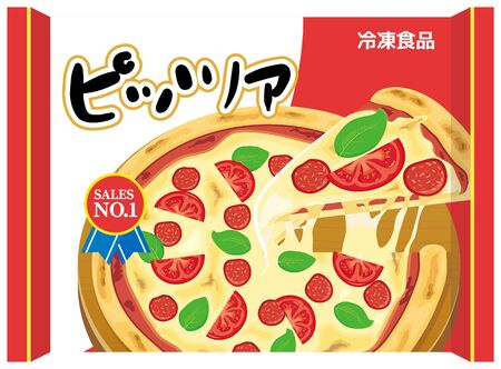 "Frozen food for pizza. ""Japanese: pizza and frozen food"""